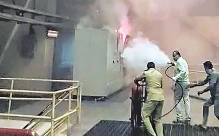 Hydropower Plant Suffers Major Fire